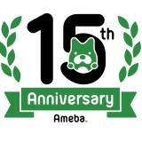 アメブロは2019年9月で15周年。国内発WEBメディアとして長く続く老舗国産サービスに!