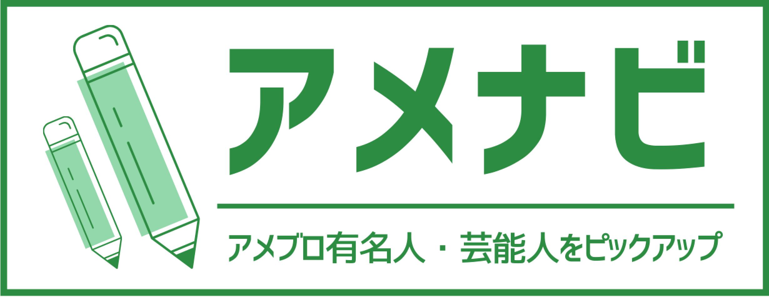 アメブロの人気ブロガー・人気記事、芸能ニュース・エンタメ情報を解説!