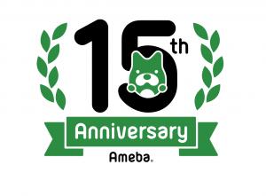 アメブロ(Ameba Blog)とは